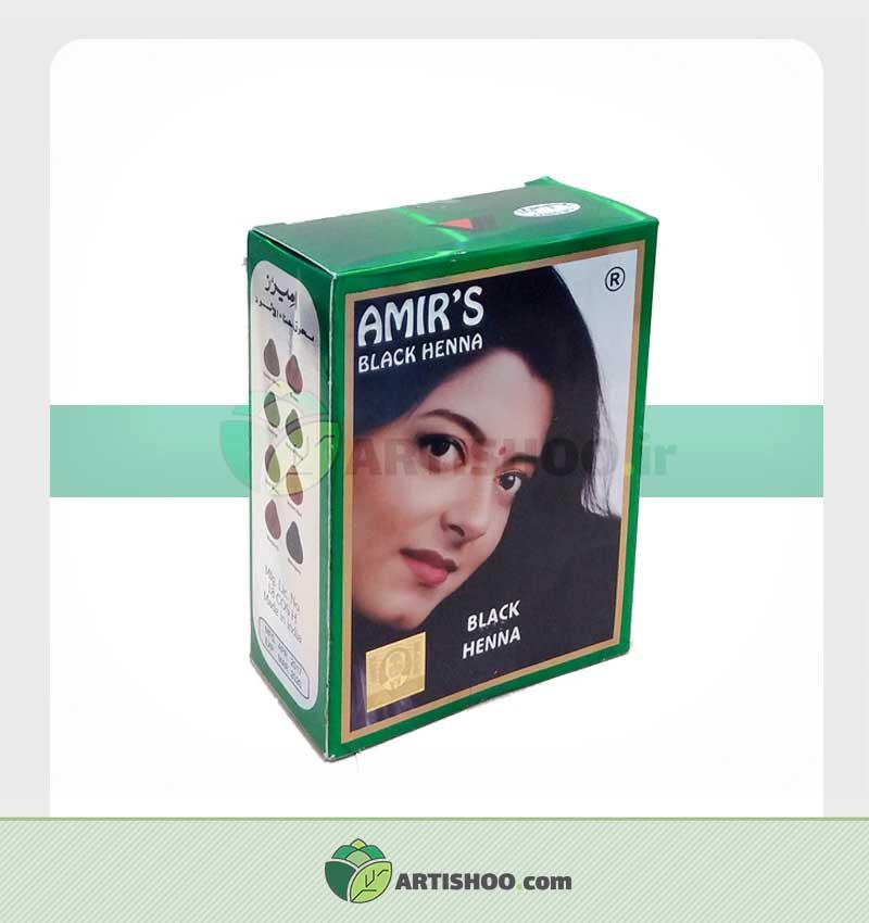 حنا هندی (مشکی) | امیر