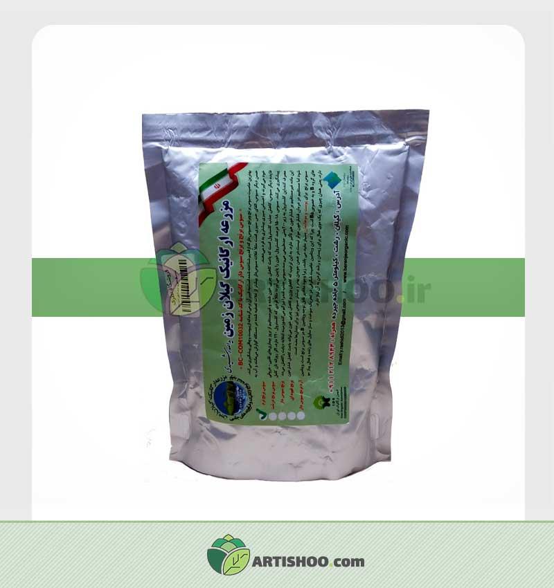 سبوس برنج | مزرعه ارگانیک