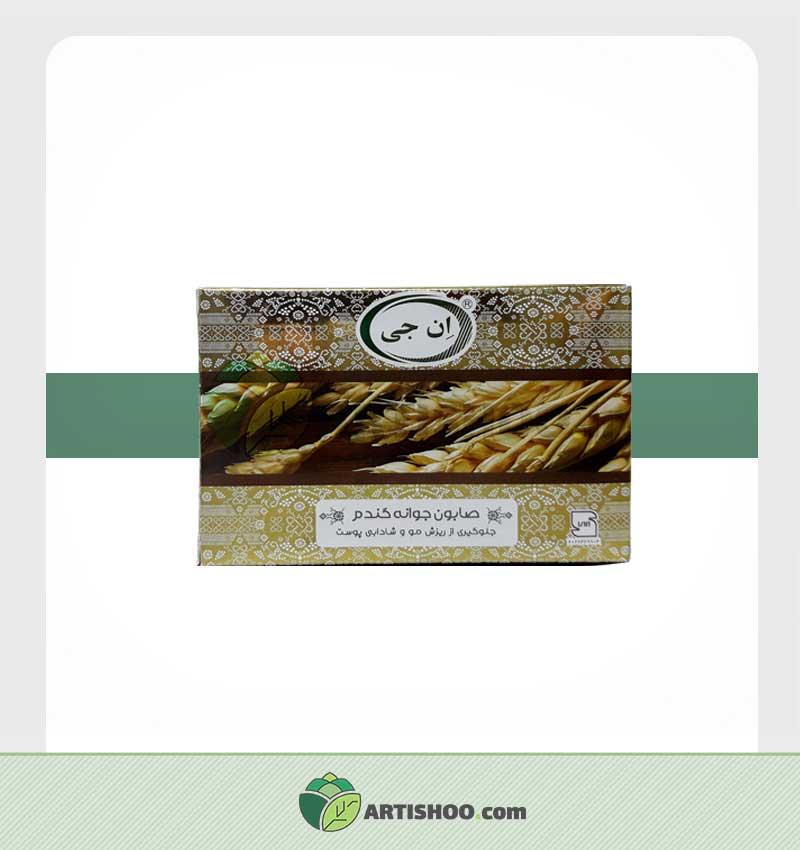 صابون گیاهی انجی | عصاره جوانه گندم