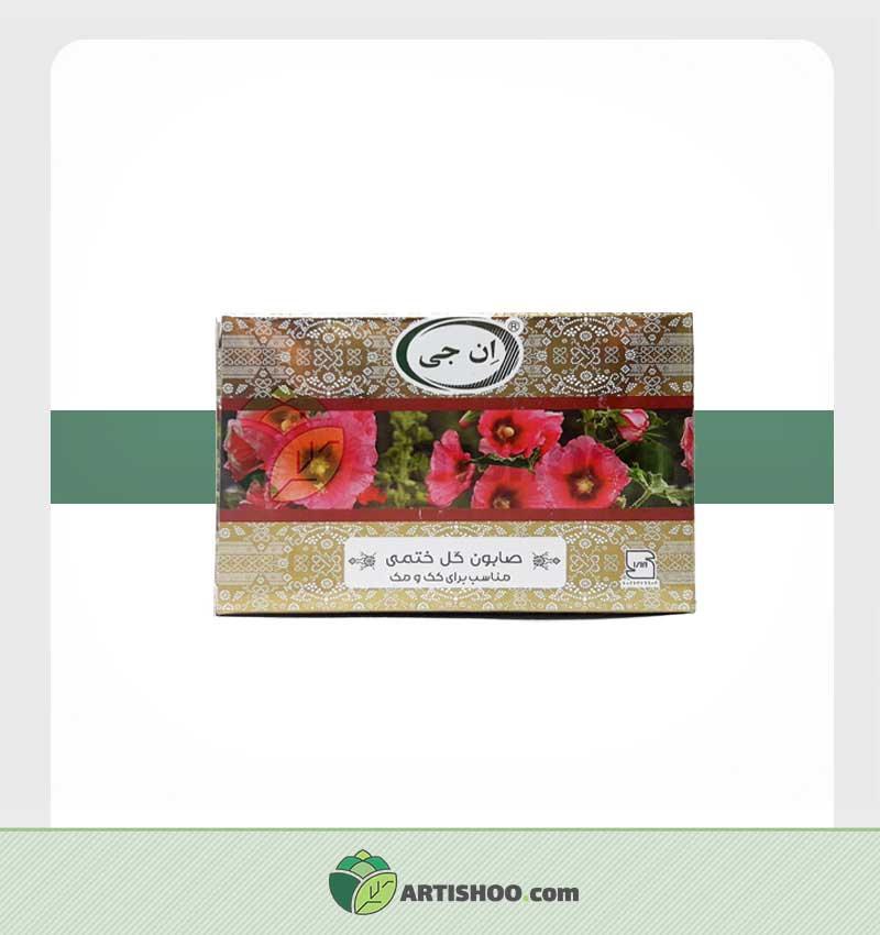 صابون گیاهی انجی | عصاره گل ختمی